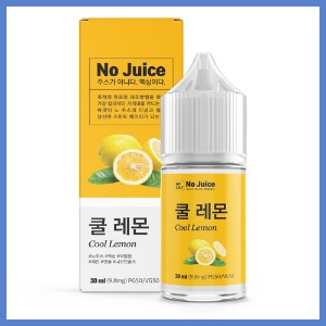 ● [No Juice] 쿨 레몬/Cool Lemon (50VG) 30ml
