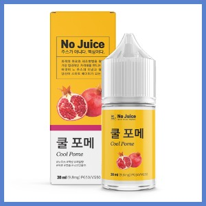 ● [No Juice] 쿨 포메/Cool Pome (50VG) 30ml