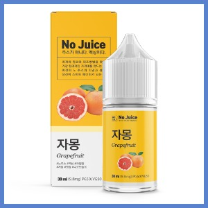 ● [No Juice] 자몽/Grapefruit (50VG) 30ml